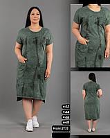 """Домашнє плаття жіноче,(2цв.) р-ри 54-60 """"Home Style"""" недорого від прямого постачальника"""