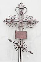 Крест на кладбище, Сх-6