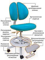 Mealux Duo Kid Plus | Детское компьютерное кресло с подставкой для ног, фото 3