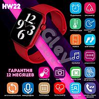 Cмарт-часы Smart Watch Series 6 HW22 красные , Умный фитнес браслет (уведомления, звонки, голос вызов)