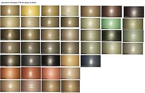 Краситель (серии THN)  для древесины VERINLEGNO цвет 66.005 (Дуб, Ясень),тара 1л, фото 2