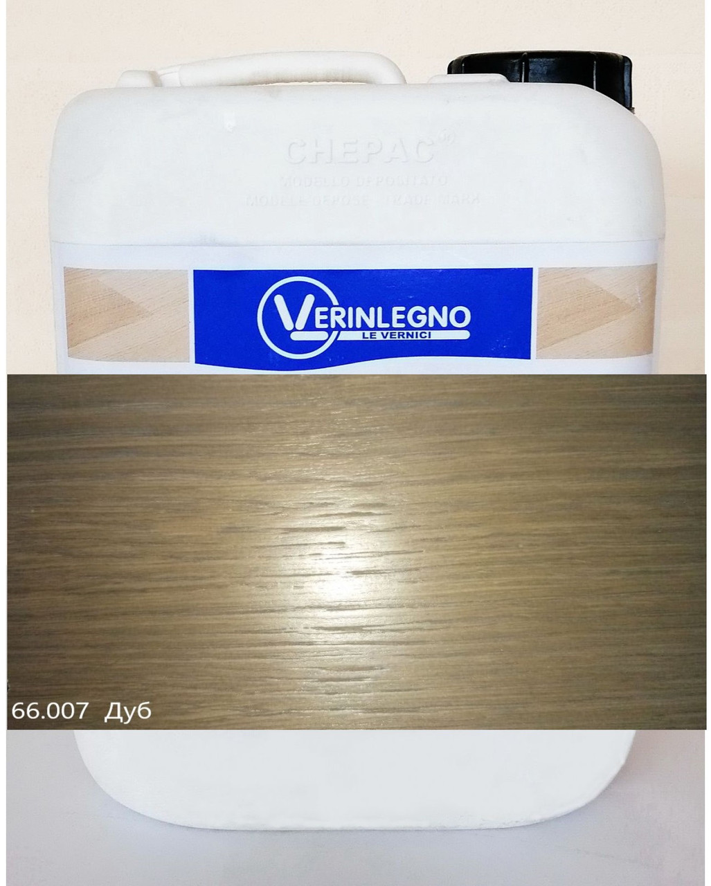 Барвник (серії THN) для деревини VERINLEGNO колір 66.007 (Дуб,Ясен),тара 1л