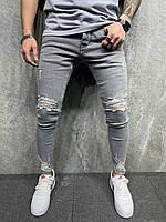 Мужские джинсы зауженные (серые) рваные в области колена s6357