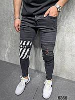 Мужские джинсы зауженные (черные) с надписью BOY молодежные штаны s6366