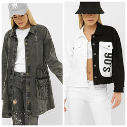 Женские пиджаки, жакеты, жилетки