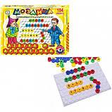 Развивающая игра мозаика азбука для самых маленьких малышей Технок с русскими буквами и цифрами 2087, фото 2