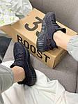 Женские кроссовки Adidas Yeezy Boost 350 Black (черные) YE012 летние повседневные кроссы, фото 9