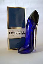 Жіночий парфум кул гьорл Cool Girl Blue 40 ml (осіб) без слюди, надорвана упаковка, флакон ідеальний, нові