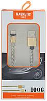 Магнитный кабель USB С для Android 2.4А (случайный цвет) (96000) 5bit