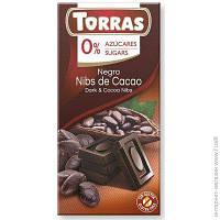 Шоколад без сахара и глютена Torras черный с дробленным какао Испания 75г