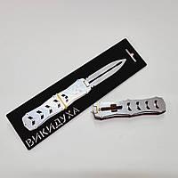 Нож ВЫКИДУХА Стрела Chrome, фото 1
