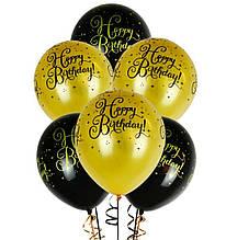 """Латексна кулька з малюнком Happy Birthday асорті 12"""" 30см Китай"""