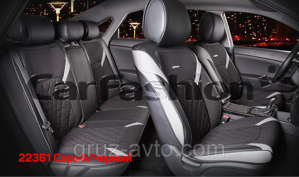 Накидки на сидіння CarFashion Модель: STING PLUS комплект на всі сидіння