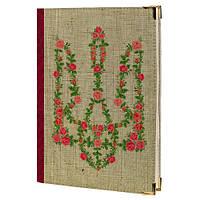 Ежедневник с цветочным тризубом