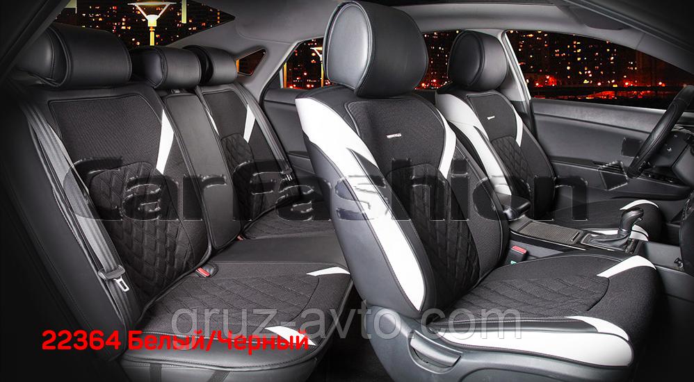 Накидки на сидения CarFashion Модель: STING PLUS комплект на все сидения