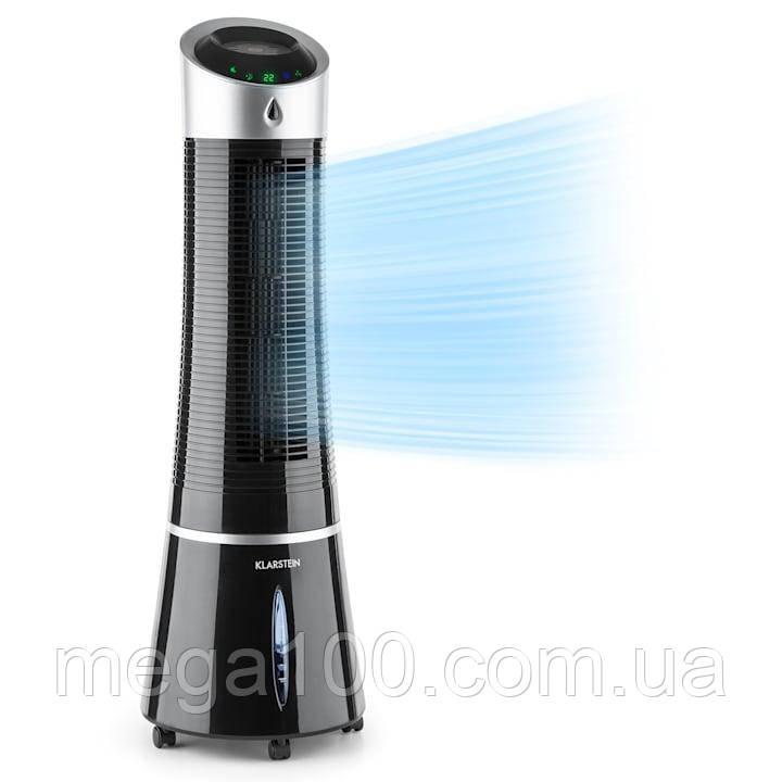 Зволожувач повітря/охолоджувач/ кліматизатор/зволожувач Klarstein чорний новий