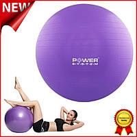 Гимнастический мяч фитбол Power System PS-4011 Purple 55 cm для фитнеса, пилатеса, беременных и грудничков Mix