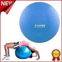 Гимнастический мяч фитбол Power System PS-4011 Blue 55 cm для фитнеса, пилатеса, беременных и грудничков Mix