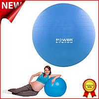 Гимнастический мяч фитбол Power System PS-4012 Blue 65 cm для фитнеса, пилатеса, беременных и грудничков Mix