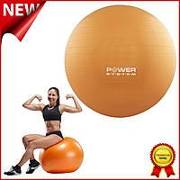 Гимнастический мяч фитбол Power system PS-4012 Orange 65 cm для фитнеса, пилатеса, беременных и грудничков Mix