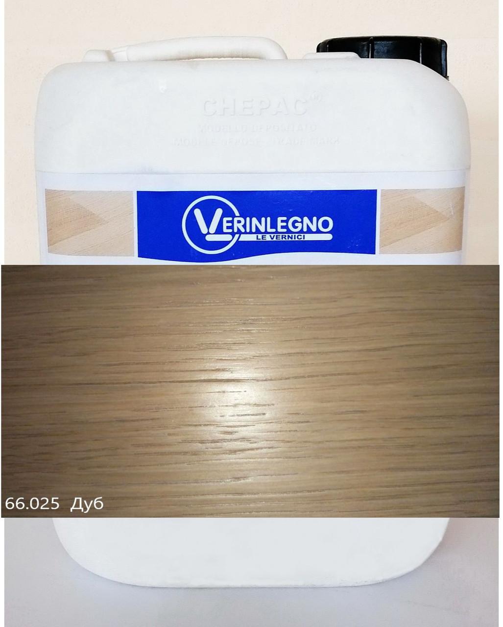 Барвник (серії THN) для деревини VERINLEGNO колір 66.025 (Дуб,Ясен),тара 1л