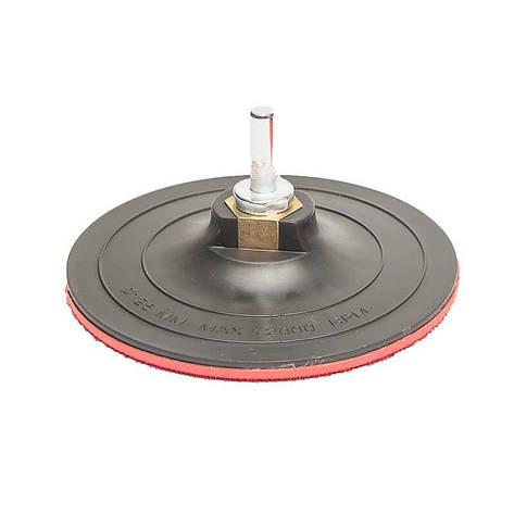 Диск универсальный для наждачной бумаги 125 мм, М14, h=2 мм Htools, фото 2