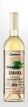 Біанка. Вино біле сухе. 2020 рік