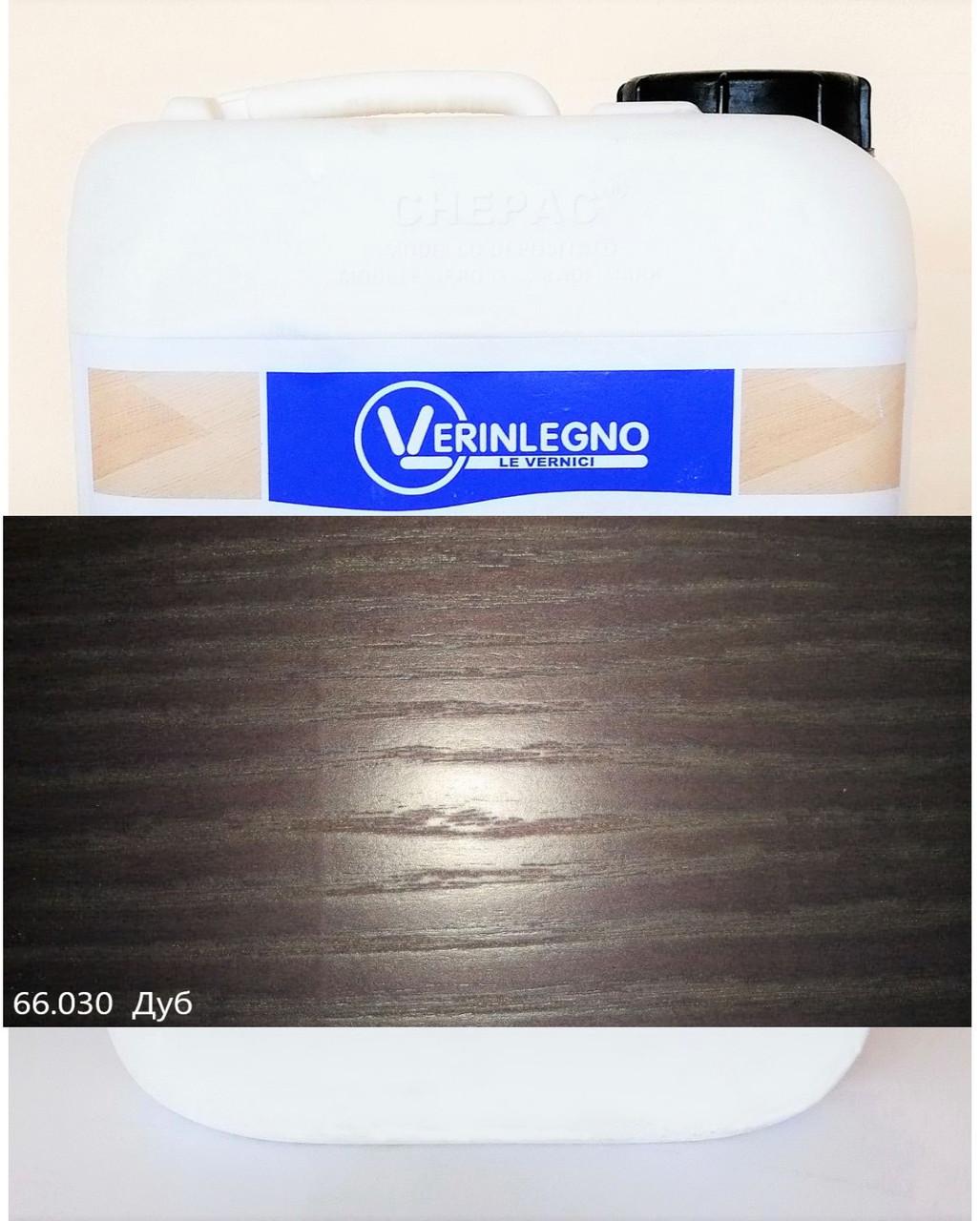 Барвник (серії THN) для деревини VERINLEGNO колір 66.030 (Дуб,Ясен),тара 1л