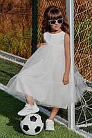 """Короткий ошатне бальне плаття для дівчинки """"Мія"""""""