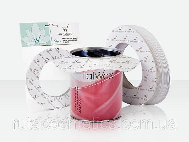 """ItalWax """"RINGS FOR CANS"""" Защитные кольца для баночного воскоплава 20 шт"""
