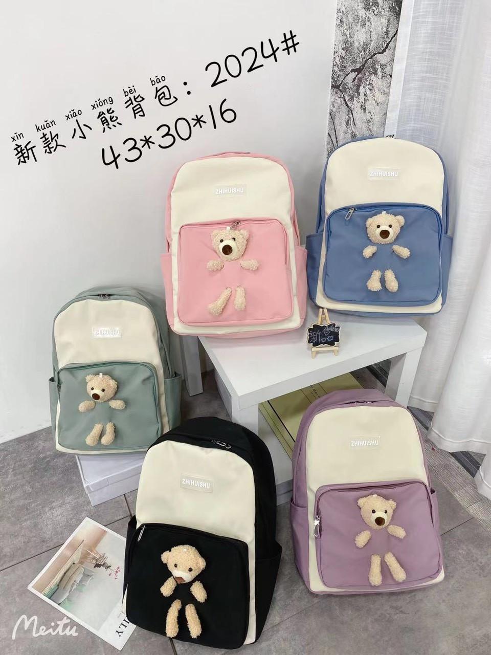 Рюкзак городской стильный тканевый с игрушкой Мишка в разных цветах 43*30 см Mark