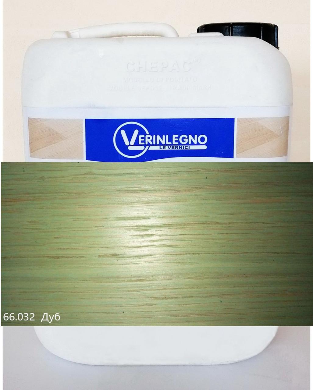 Краситель (серии THN)  для древесины VERINLEGNO цвет 66.032 (Дуб, Ясень),тара 1л
