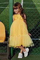"""Короткий ошатне бальне плаття для дівчинки """"Мія-2"""""""