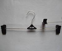 Плечики вешалки тремпеля для брюк и юбок металлические с пластмассовой прищепкой черного цвета, длина 35 см