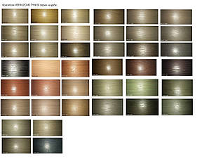 Краситель (серии THN)  для древесины VERINLEGNO цвет 66.035 (Дуб, Ясень),тара 1л, фото 3