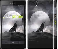 "Чехол на Sony Xperia Z C6602 Воющий волк ""934c-40"""