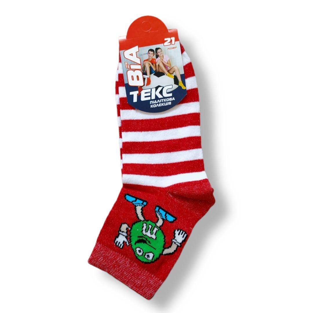 Шкарпетки дитячі смайлик рожевий розмір 27-30
