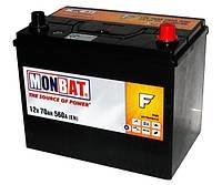 Автомобильная стартерная батарея Monbat 6СТ-70 570 70 14 SMF R+