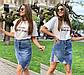 """Жіноча коротка джинсова спідниця """"9981"""", фото 2"""