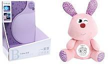 Ночник мягкая игрушка с проектором звездного неба, Зайка, FUNMUCH