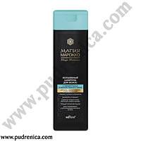 Волшебный шампунь для волос с глиной Гассул и маслом черного тмина