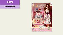 Вагітна лялька з ліжечком і аксесуарами