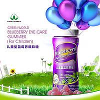 Мультивитамины для детей - черничные конфеты Ян Ень.Укрепят иммунитет,защитят от болезней!