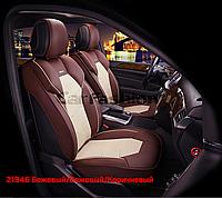 Накидки на сидения CarFashion Модель: Samurai FRONT комплект два передних сидения, фото 1