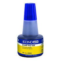 Краска штемпельная Economix 30 мл,синяя E42201-02