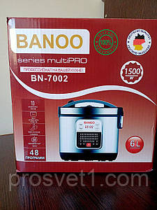 Мультиварка 48 програм BN-7002