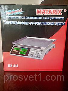 Ваги торгові MATARIX MX-414 S MB 50кг