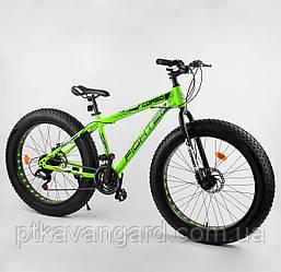 Велосипед Фэтбайк 26 дюймов Зеленый с толстыми колесами 21 скорость Corso «FIGHTER» 40953