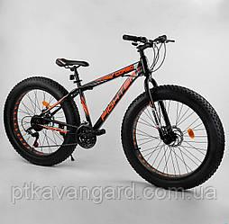Велосипед Фэтбайк 26 дюймов Черный с широкими колесами 21 скорость Corso «FIGHTER» 78818
