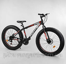 Велосипед Фэтбайк 26 дюймов Черный стальная рама 21 скорость Corso «FIGHTER» 96405
